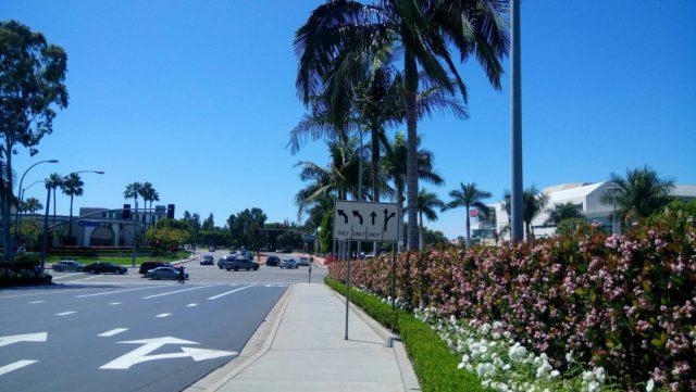 カリフォルニア大学アーバイン - 学部留学・認定留学のJSAF 日本 ...